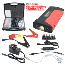 600A  16800Mah Portable Car Jump Starter Battery Booster Phone Power Bank Smart Charging Port Led Light Red