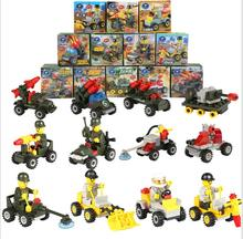Hot hot style fancy/popular small particles assembled military whole series of building blocks Hold the plastic toys