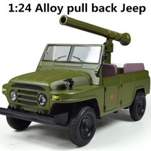 Military model, battle jeep 1:24 alloy pull back jeep, Diecasts car,Toy Vehicles best gift, free shipping(China)