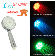 self-power led hand shower head  chrome plating LED physiotherapy function free shipping
