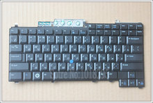 Russian Keyboard for DELL D620 D630 D631 D820 M65 D830 PP18L RU Laptop Keyboard