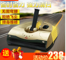 Sweeper hand push type automatic sweeping robot intelligent wireless household electric broom(China)