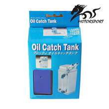 universal Aluminum engine Oil Catch Tank square fuel tank, Outlet: 9mm ,with logo (blue/silver/black)