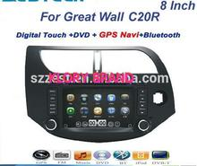 7901200-G08 DVD Supplier 2 Din Touch screen Car Audio Player for Great Wall C20R Car Audio player Dvd Gps Navigation autoradio(China)