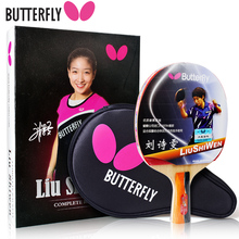 LIU SHI WEN Genuine butterfly table tennis tacket Ping Pong Racket Raquete for professional carbon blade