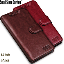 Soft Silicone Wallet Flip Leather Case For LG K8 Case Cover For LG K8 LTE K350E K350N K350 Leather Mobile Phone Bags 5.0 inch(China)