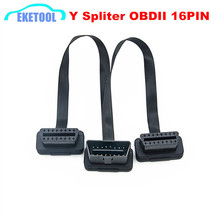 OBD OBDII Extension Cable OBD2 16PIN Male to Female Connector ELM327 Y Spliter Dual Female Flat Thin As Noodle Cable 2x30CM(China)