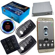 auto security gsm car alarm system gps online real time location keyless entry ignition start stop solution