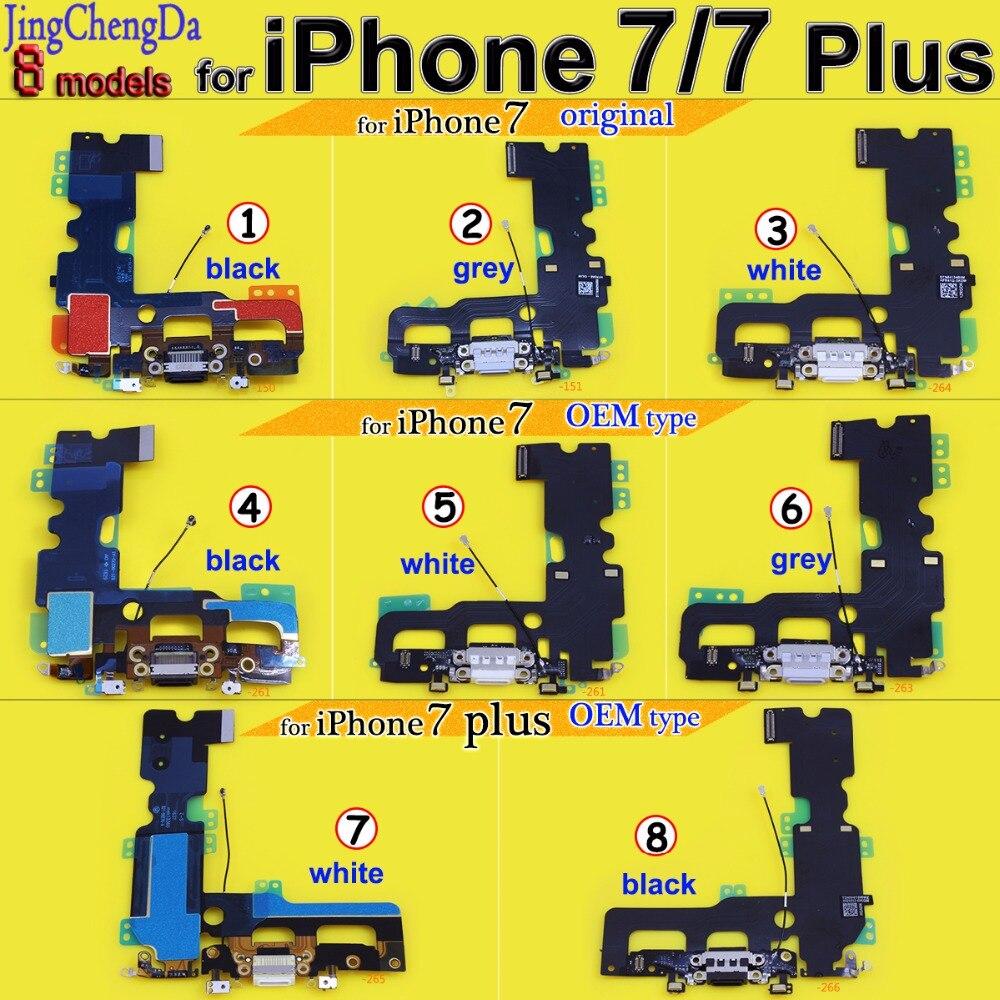 WP-(150+151+261~266)iPhone7 7plus