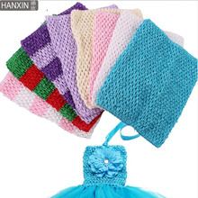 HANXIN 20X23cm Tulle Spool Tutu Crochet Chest Wrap Tube Tops Apparel Sewing Knit Fabric Girl Birthday Gifts Headbands Skirt