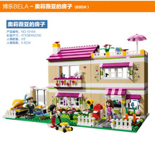 Bela friends girl friends Heart Lake City Stories series assembled  toys fight inserted puzzle 10164 Olivia's house