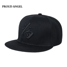 Fashion Hip Hop Hats Men Women Unisex Baseball Cap Snapback Solid Colors Bone Fashion Trend Gorras Para Hombre Casquette Caps
