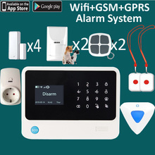 Home elder people care alarm system wifi gsm panic emergency button call alarm(China)