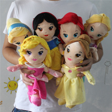 6pcs/lot 30cm=11inch original Rapunzel Snow White Ariel Aurora Belle Cinderella Princess brinquedos baby Christmas plush toys(China)