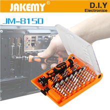 JAKEMY JM-8150 52 in 1 Precision Screwdriver Tools Set Multifunctional Repair Tools Kit for Laptop Model Phone Electronic Tool(China)