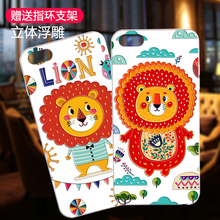 Lovely Lion 3D Relief Case Cover For OPPO Find 5 X909 Finder X907 Retro Rabbit Flower Hard Phone Shell For OPPO Find 7 X9007