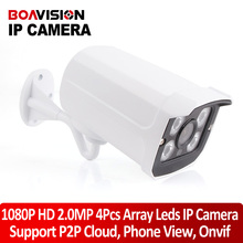 2MP IP Camera Outdoor 1080P Waterproof IP66 Network 2.0MP 1920*1080 4 Array LED Night Vision HD CCTV Camera P2P Plug Play ONVIF