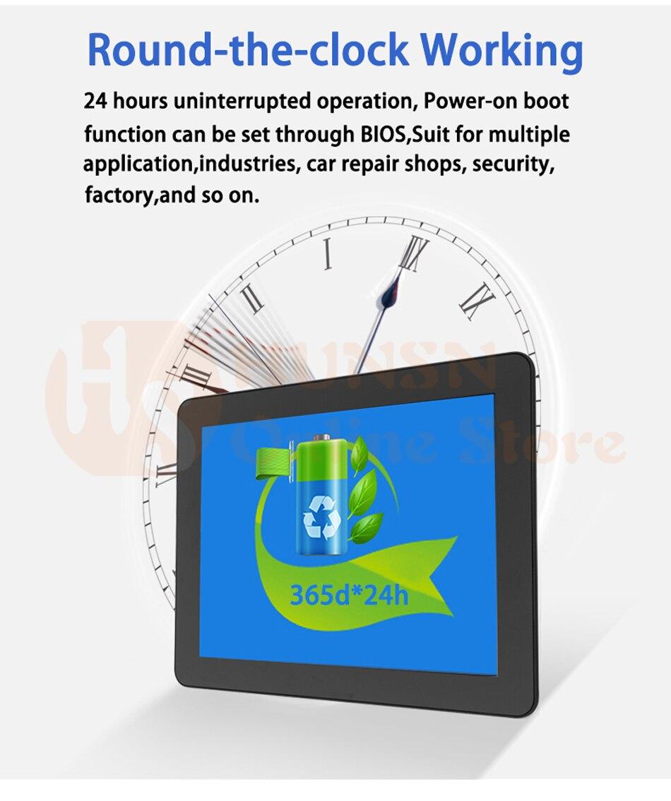 Industrial-Panel-PC-3855U-J1800-J1900-I5-3317U-Intel-Core-I7-HUNSN--(02)