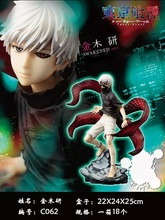 Action Figure Tokyo Ghoul 20cm PVC Cartoon Character Kaneki Ken Second Generation Toys Dolls Cartoon Collectible Model Anime(China)