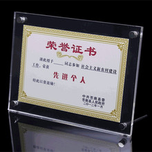 (10pcs/lot) New Brand Acrylic Photo Frame 8 inch 240x190mm High Clear Crystal Effect Authorized License Shelf Display Racks