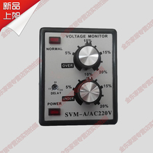 SVM-A singlephase overvoltage protection device JVM-C voltage phase sequence protection