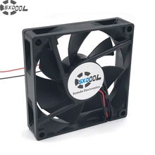 SXDOOL New original TD8020LS 12V 0.08A 8CM fan dispenser 80*80*20 MM quiet cooling fan(China)