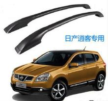 High quality aluminum alloy Luggage roof rack,roofrack crossbar,luggage stack(Max bear 20KG) for Nissan Qashqai 2008-2015