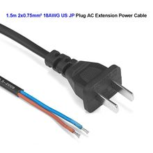 2 Prong US Plug Extension Power Cable JP Japan Extend Power Cord 1.5m 5ft 0.75mm2 For Electrical Power Socket(China)