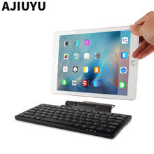 Keyboard Bluetooth For iPad 2 3 4 1 iPad2 iPad3 iPad4 9.7 inch ipad1keyboard Tablet PC Wireless mouse Bluetooth keyboard Case(China)