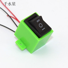 Reversing switch module (green) motor large positive and negative controller ship switch DIY circuit accessories