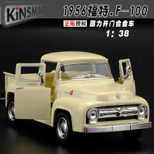 1pc 12.5cm mini delicate 1956 ford F100 Pickup truck simulation model alloy car decoration boy toy gift