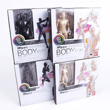 2 Color SHFiguarts Body Kun Body Chan Pale Orange Solid Black Color Ver. PVC Action Figure Collectible Model Doll Toy in box