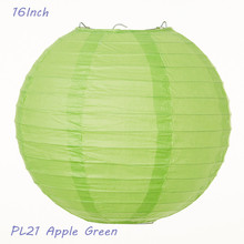 16inch=40cm 8pcs/Lot Apple Green Chinese Rice Paper Lanterns Hanging Wedding Festival Baby Shower House Office Decoration