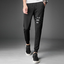 Men's casual pants Quick drying pants pants Stretch hip hop Trousers(China)