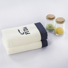 Brand Process Embroidered Face Towels Hand Towel For Hotel Home Bathroom Outdoor And Supreme  Cotton Travel Towels