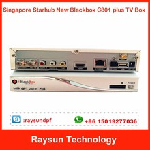 Latest singapore starhub hd cable tv set top box Nagra 3 blackbox C801 plus with built in wifi