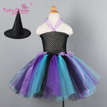 2017 New Arrive Halloween Festival Dresses Girls Costume Princess Dress Party Prom Dress Cute Lovely Clothing(China)