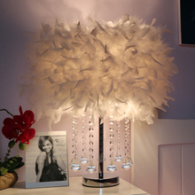 A1 Creative aromatherapy crystal feather lamp bedroom table lamp Birthday wedding decoration simple small