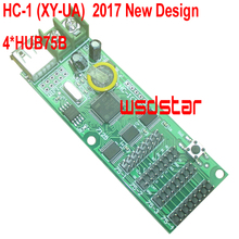 HC-1 XY-UA 4*HUB75B USB full color LED control card 832*32 416*64 512*48 Design for small size full color LED display 2pcs/lot(China)