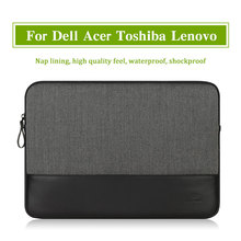 New 11 12 13 14 15 inch Laptop Sleeve Bags for Dell Acer Hp Toshiba Lenovo Tablet Bags 13.3 inch Patchwork Notebook Case Cover(China)