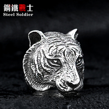 Steel soldier Domineering Tiger Head Ring Stainless Steel Unique Animal Ring For Man Biker Punk Style BR8-161