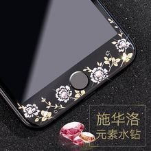 Original Kavaro 9H 2.5D 0.3MM Plated Flora Swarovski Crystals Glass Film For iPhone 6 6s/ Plus Tempered Glass Screen Protector