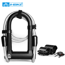 double open candado bicicleta u lock bicycle bike lock Anti-theft Steel cycling cable lock 3 keys