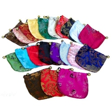 2017 New Arrival Sale Fabric Jewelry Display Joyero Organizador Chinese Classic Handmade Silk Brocade Gift Jewelry Bag Pouch