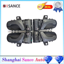 ISANCE Inside Door Handle Left Driver and Right Passenger 8315066E005ES 8313065E005ES For Suzuki Swift Geo Metro 1992 1993 1994(China)