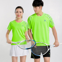 Free Print Badminton clothes Women/Men , Tennis sets , table tennis sets , badminton wear sets 5067(China)