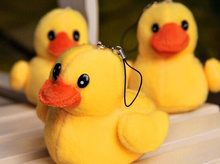 Cute Yellow Duck Plush 7CM Approx. Stuffed Toy Doll , Gift BAG String Keychain Plush Pendant Doll Toys
