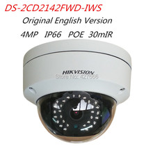 Hikvision Original English Version DS-2CD2142FWD-IWS 4MP WDR Fixed Dome Network IP Camera POE Audio/Alarm IO CCTV Camera