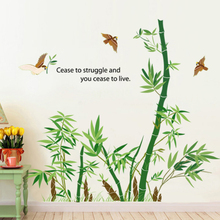 Green Bamboo Forest Wall Stickers Creative Chinese Style Wall Decals Home Decor for Living Room Bedroom Furniture