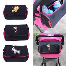 Cartoon Animal Stroller Bag for Baby Carriage for Bottle Diapers Bag for Mom Push Chair Accessories 6 Packets